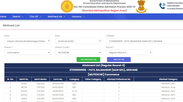 Maharashtra FYJC second merit list 2020.(Screengrab)