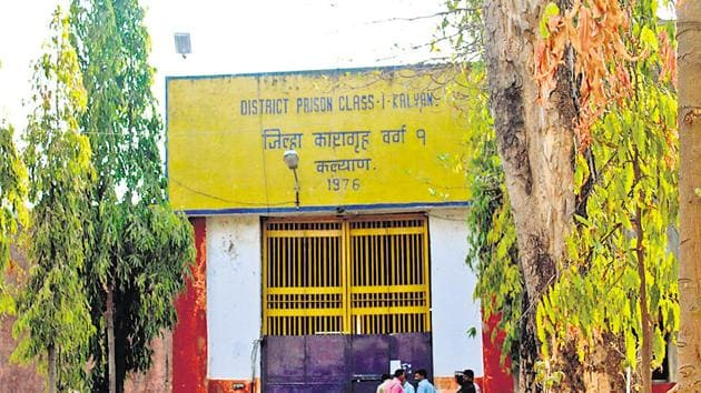 Adharwadi jail in Kalyan.(HT photo)