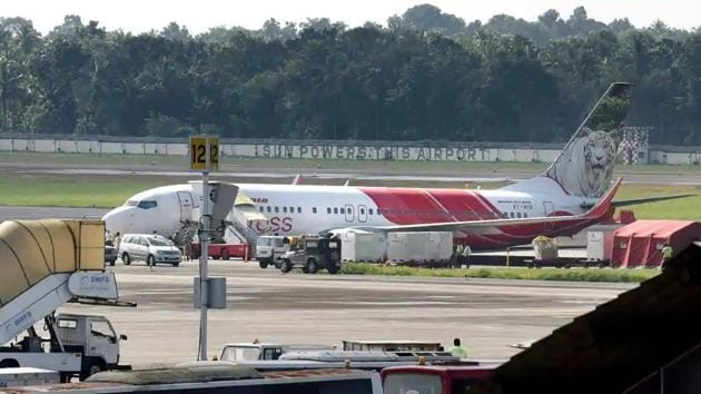 Meanwhile, airline sources alleged that officials tried to manipulate the employee's report data in the scheduling system.(HT)
