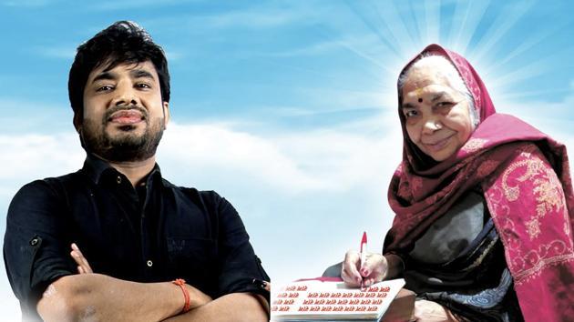 Raj Mahajan with his mother