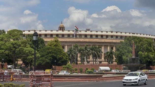 Parliament building.(File photo)