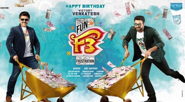 Venkatesh and Varun Tej's F3 poster out now.