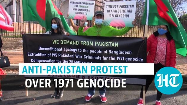 A US based Bangladeshi organisation held protests outside the Pakistan embassy in Washington demanding an apology for the 1971 genocide. Protesters had gathered with placards and posters and were heard raising anti-Pakistan slogans outside the embassy premises. On March 25, 1971, at midnight under the name Operation Searchlight, seen by many as the first step in the Bengali genocide, Pakistan Army killed about 100,000 Bengalis in a single night. Watch the full video for all the details.