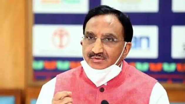 Union Education Minister, Dr. Ramesh Pokhriyal 'Nishank'(File)