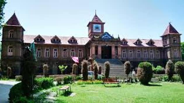 Srinagar's Amar Singh College