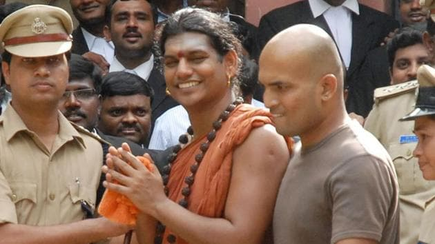 """Nithyananda has also promised that the visitors will be allowed to visit """"param Shiva"""" during their stay."""