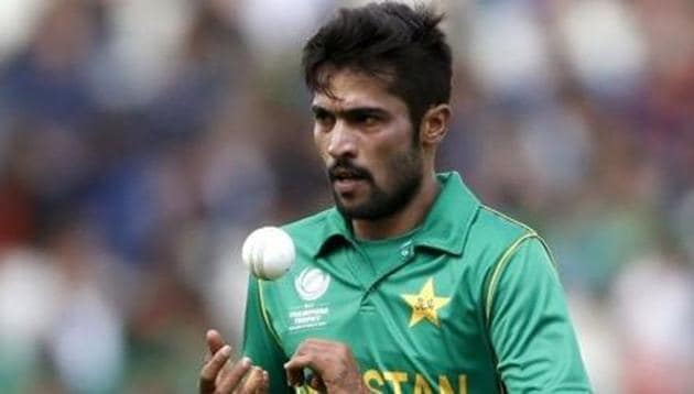 File photo of former Pakistan pacer Mohammad Amir(HT Archives)