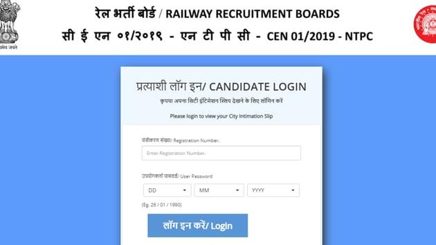 RRB NTPC admit card 2020 for Kolkata region.(Screengrab)
