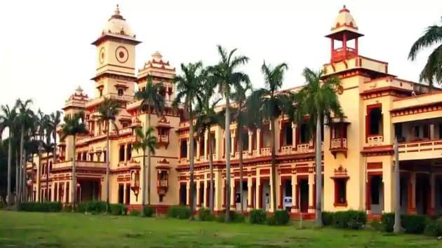 IIT- BHU campus. (HT File)