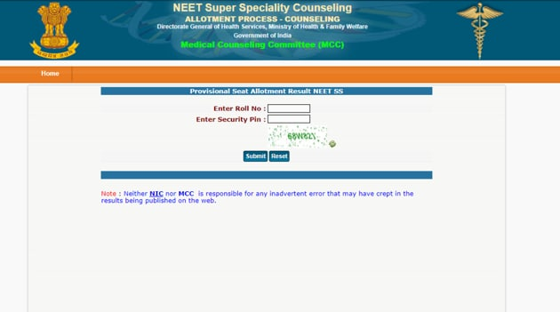 NEET SS counselling round 2 results 2020.(Screengrab)