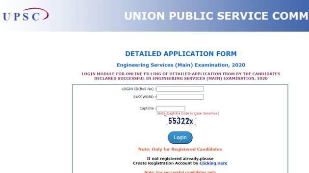 UPSC ESE Mains 2020.(Screengrab)