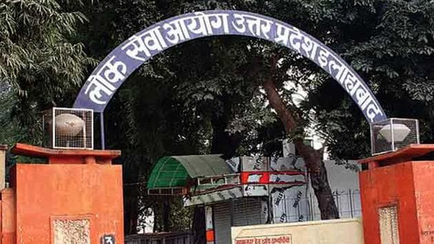 UPPSC PCS Main 2019 result out