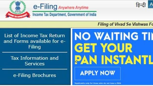 The last date to file income tax return for financial year 2019-200 (assessment year 2020-21) is December 31. (Photo: ncometaxindiaefiling.gov.in)
