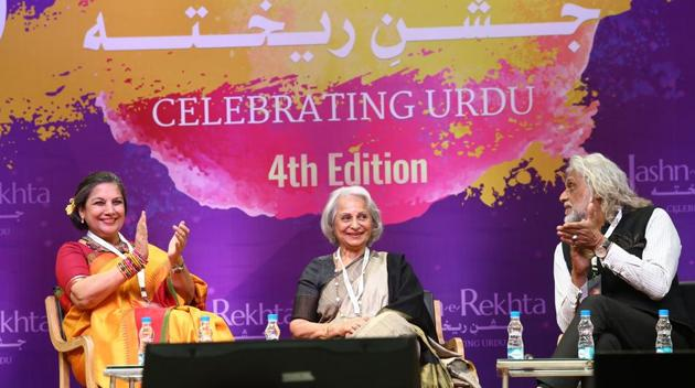 Bollywood veterans Shabana Azmi, Waheeda Rehman and Muzaffar Ali have been part of Jashn-e-Rekhta.(Photo: Raajessh Kashyap/HT)