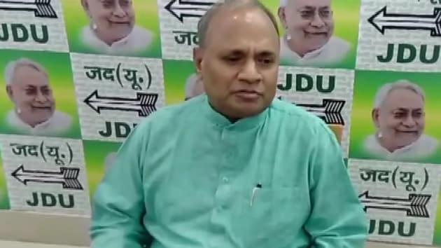 Rajya Sabha MP RCP Singh(Image via Twitter)