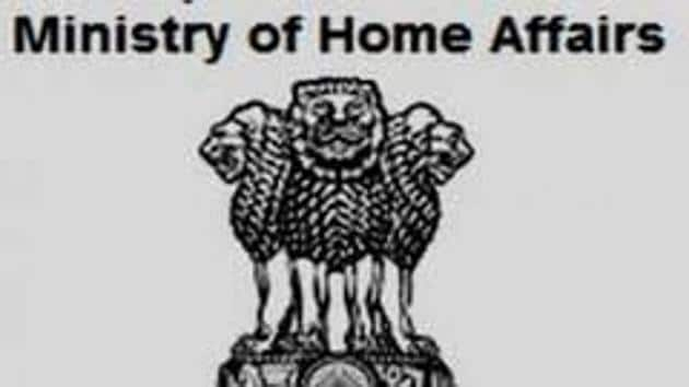 Fili photo: Logo of Ministry of Home Affairs.(ANI)