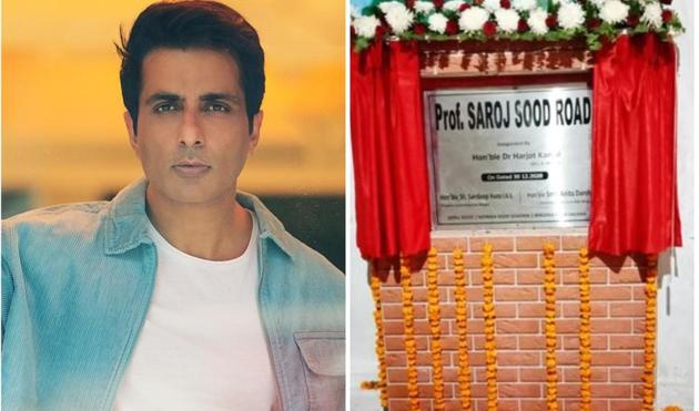 A road in Sonu Sood's hometown Moga has been named after his late mother.