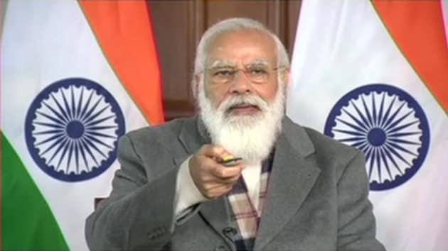 PM Narendra Modi (ANI)