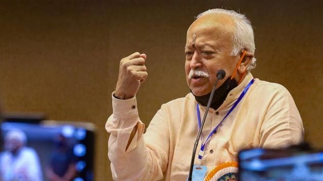 RSS chief Mohan Bhagwat speaks during the inauguration of 'Kesari Media Studies and Research Center', in Kozhikode.(PTI)