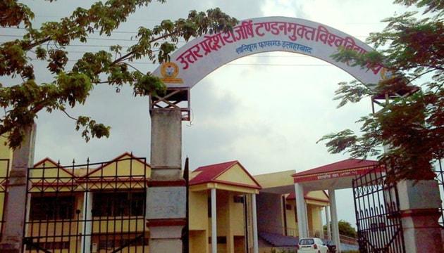 UPRTOU campus in Phaphamau, Prayagraj (HT File Photo)