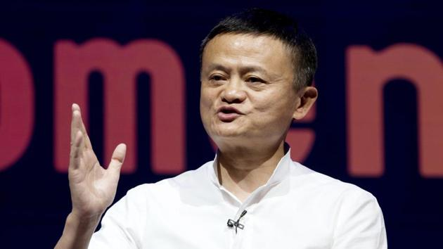 Alibaba raised about $11 billion from its Hong Kong stock sale in late 2019, and had a cash hoard of almost $90 billion at the end of September.(AP)
