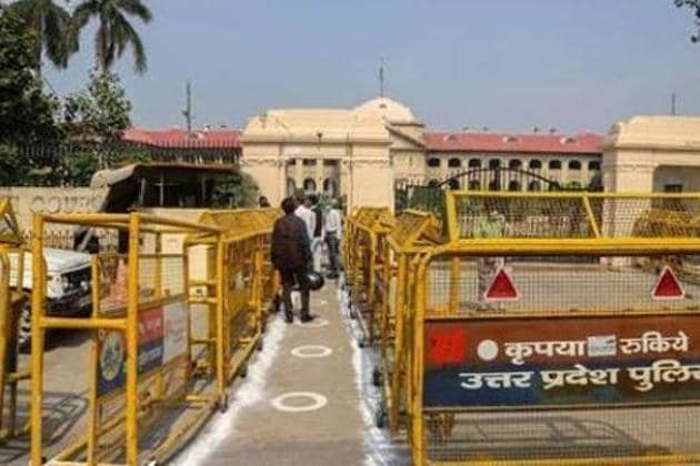 A two-judge bench of the Allahabad High Court fixed January 15 as the next date of hearing in the case.(PTI File Photo)