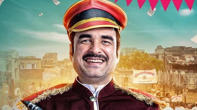 Kaagaz movie review: Pankaj Tripathi plays a victim of bureaucratic corruption.