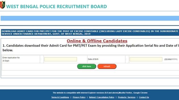 WBPRB technical staff admit card 2020.(Screengrab)