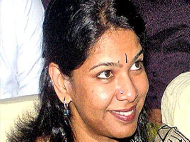 Karunanidhi,Kanimozhi,online game