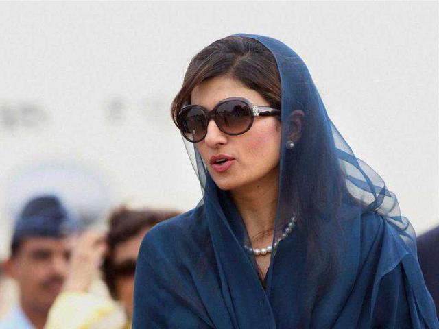 Islamabad,Pakistani Foreign minister,Hina Rabbani Khar