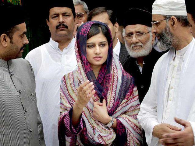 news,hindustantimes,Hina Rabbani Khar