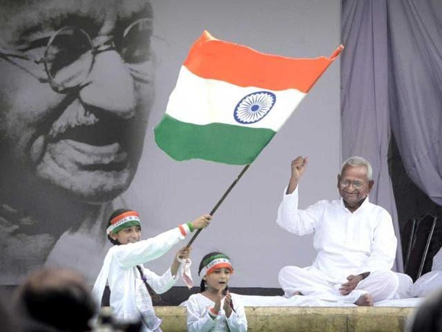 anna hazare,lokpal bill,jan lokpal bill