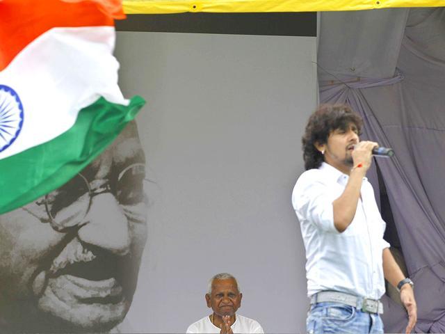Hindustan Times,Sonu Nigam,Qutub Festival