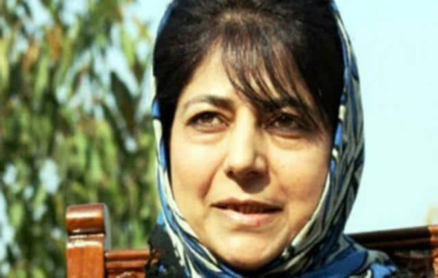 Jammu,Peoples Democratic Party,Mehbooba Mufti