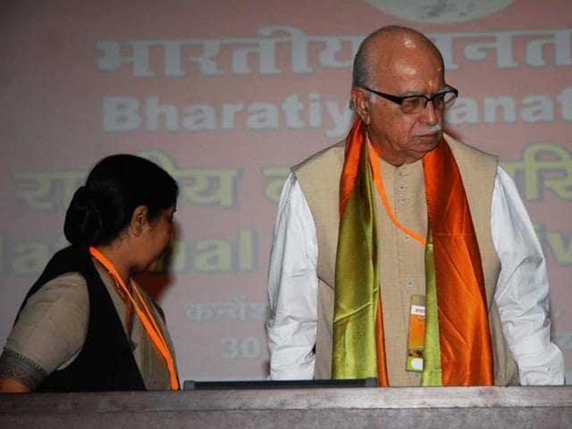 Jan Chetna Yatra,Bharatiya Janata Party,BJP