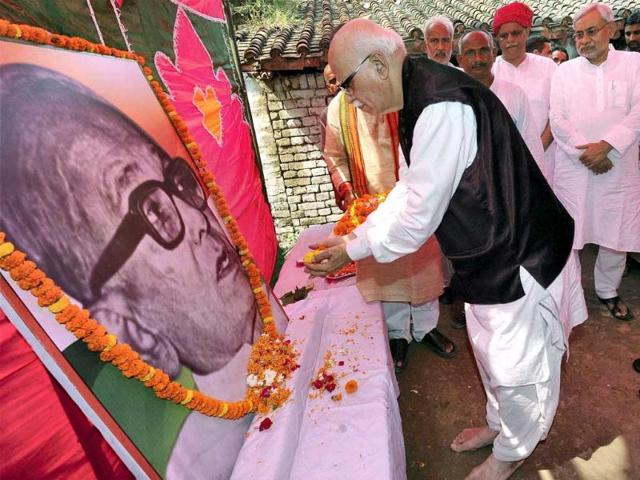 Gopalkrishna Gandhi,Loknayak,Jayaprakash Narayan
