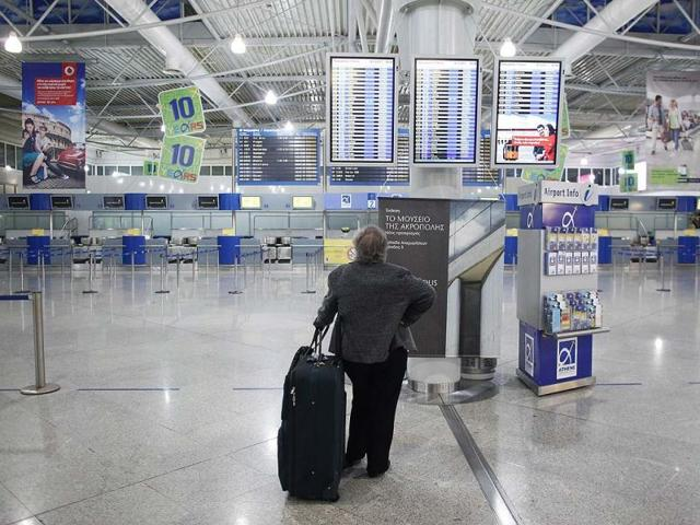 ADF,airport development fee,airports