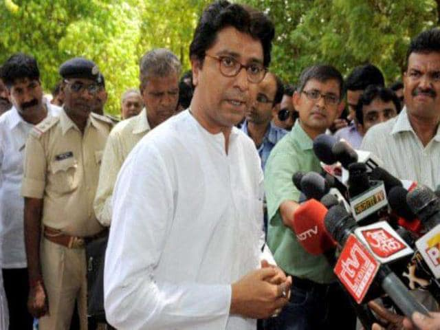 A-file-photo-of-MNS-chief-Raj-Thackeray-in-Mumbai-AFP-Photo