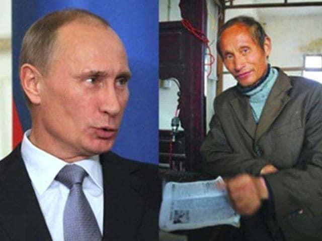 Russian Prime Minister Vladimir Putin,Luo Yuanping,Russia