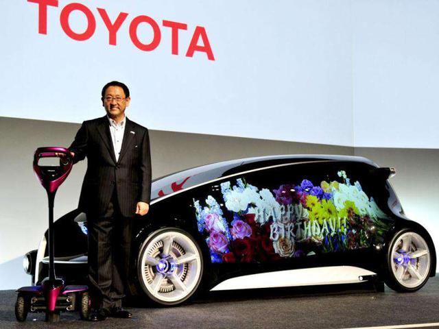 Toyota Motor,vehicles,automaker