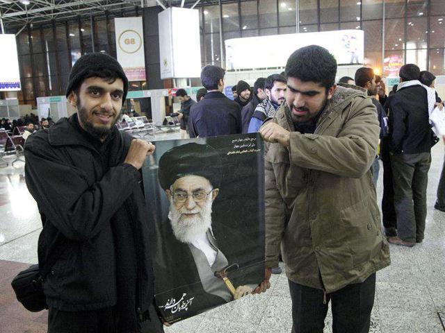 Iran,Ayatollah Ali Khamenei,Middle East