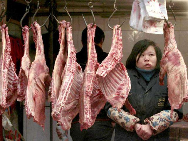 Chinese inflation