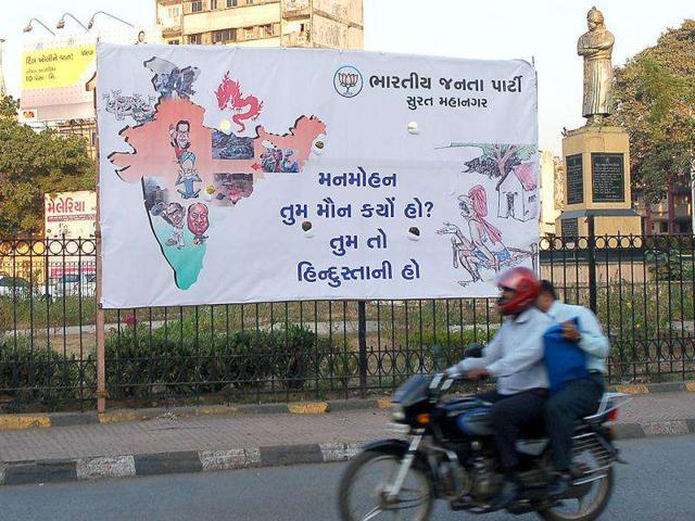 BJP-hoardings-in-Surat