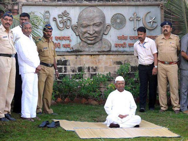 Sujata Anandan,Anna Hazare,Prithviraj Chavan