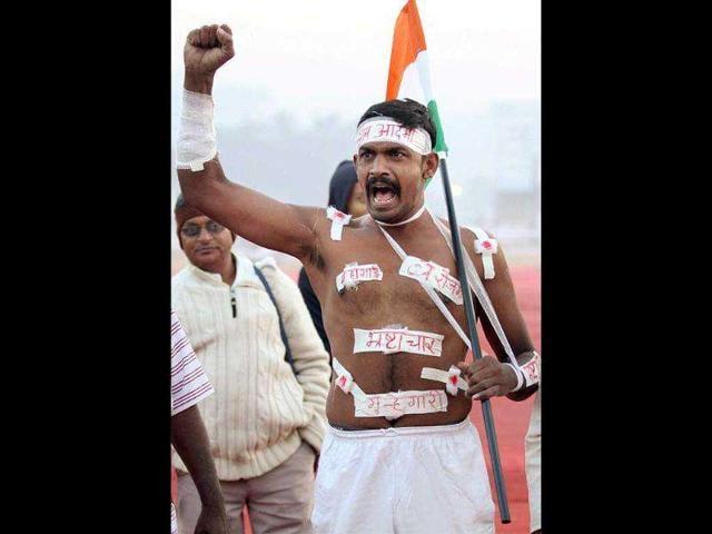 Aam Aadmi Party,AAP,BJP