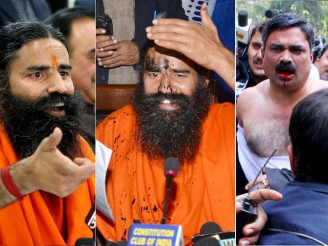 Indore,Congress,yoga guru