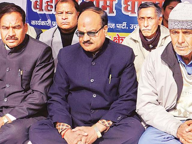 BSP-leaders-at-Bageshwar-fair-HT