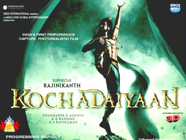 A-look-at-Rajinikanth-s-50-best-posters
