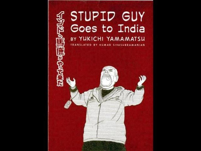 Stupid-guy-goes-to-India