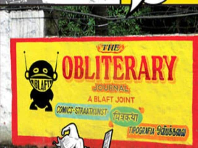 The Obliterary Journal,hindustan times